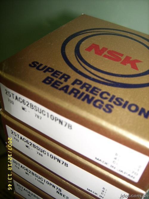 日本NSK滚珠丝杠支撑用轴承