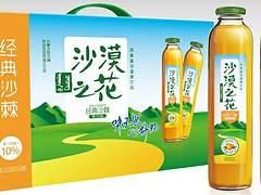 沙漠之花沙棘汁厂家供应,价格优惠,品质优良,欢迎选购