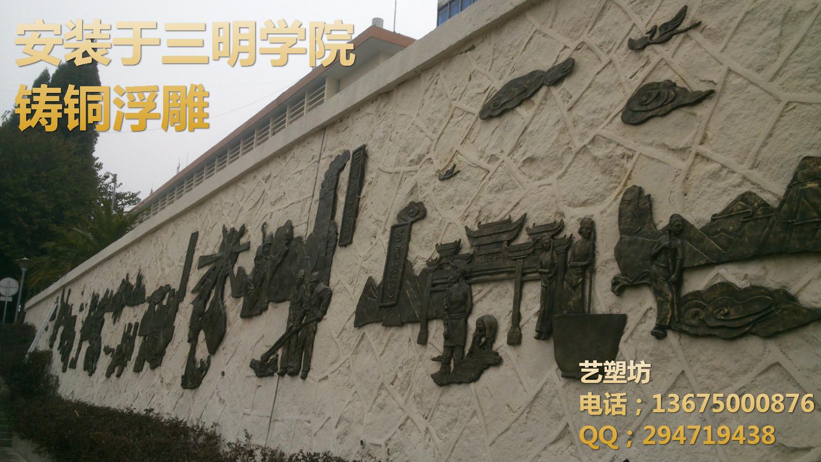 晋江公园雕塑#会场雕塑#大型雕塑设计|1