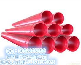 热敷涂塑钢管