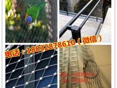 想买有品质的不锈钢钢丝绳网,润宁是您理想的选择_不锈钢钢丝绳网代理商