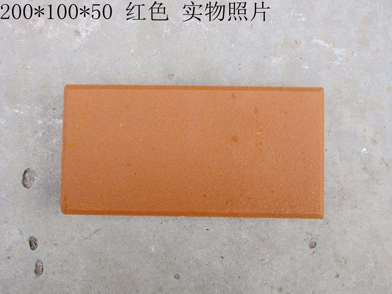 【一流产品一流服务】山东桂娟广场砖定做厂家绝对是您首选!