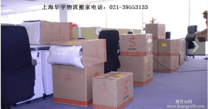 上海行李托运公司
