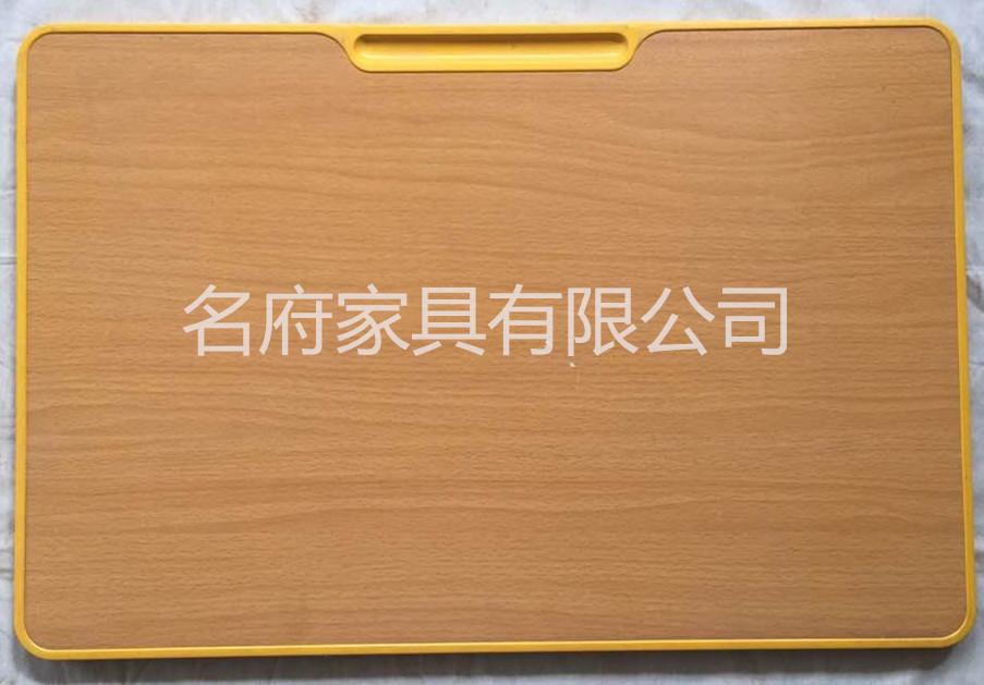 质量优质封边面板 提供销售封边课桌椅