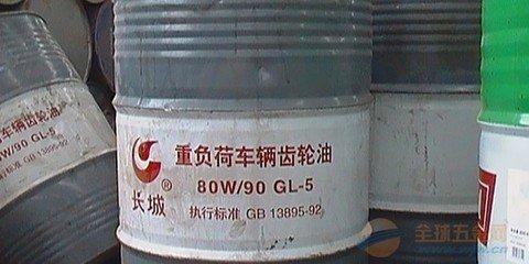 废机油 废柴油 废液压油 废重油 等