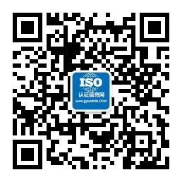 昆明ISO22000認證的意義