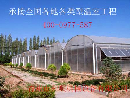连栋薄膜温室建设厂家——和顺温室