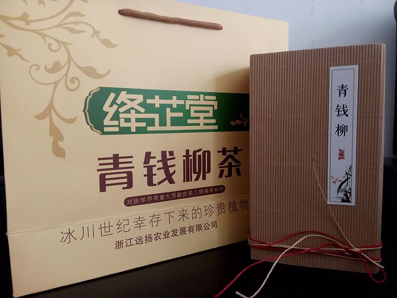 降脂茶代理商 降脂茶供应 降脂茶批发 降脂茶价格