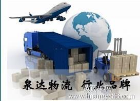 上海到温哥华国际物流专线
