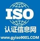 昆明ISO14001认证/18001认证材料清单