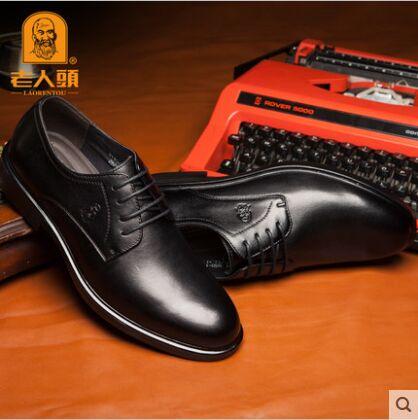 临沂规模庞大的老人头皮鞋加盟|滨州老人头皮鞋加盟