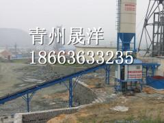 山东青州晟洋工程专业设计生产矿井充填站