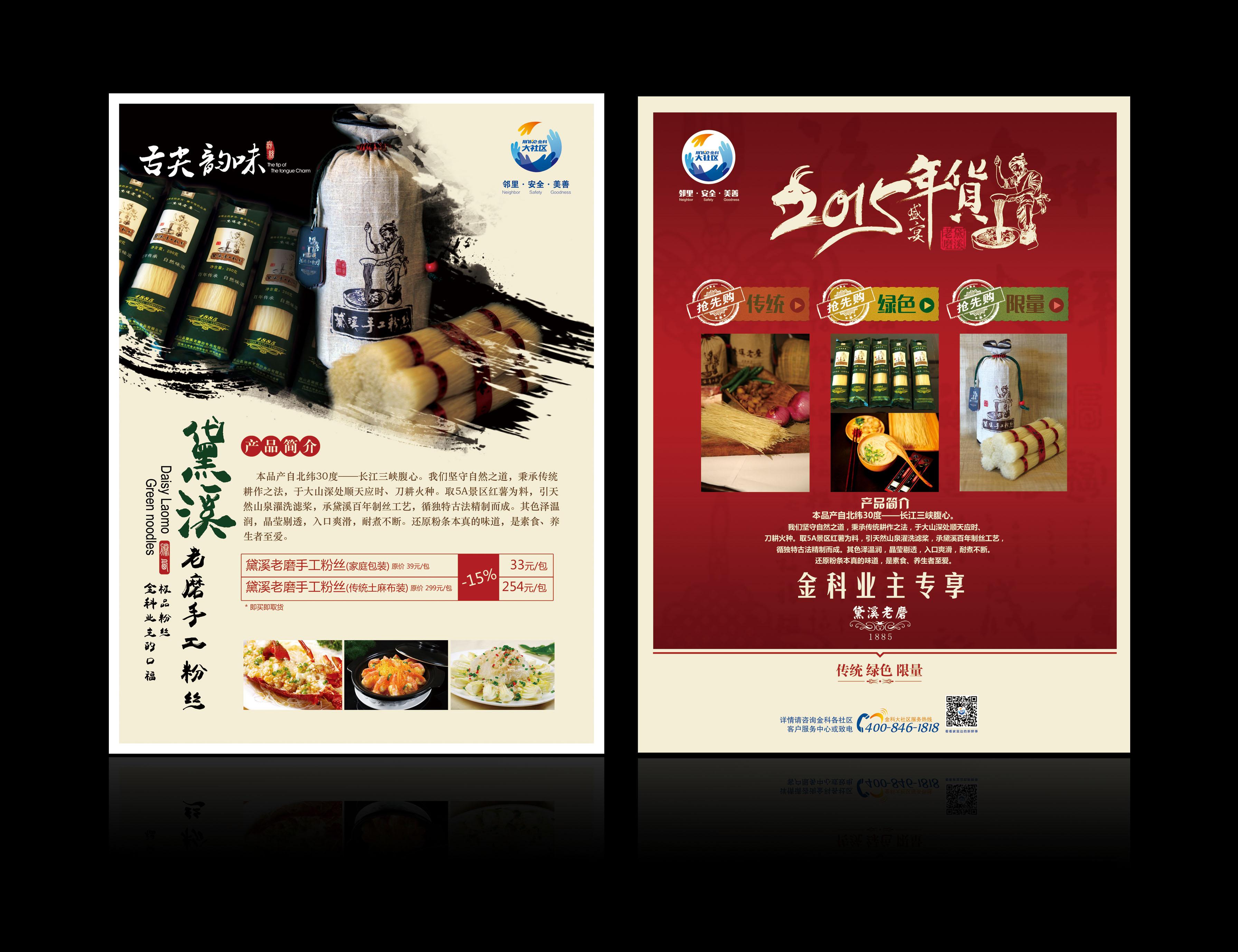 重庆广告设计公司-258.com企业服务平台