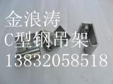 金浪涛紧固件——专业的不锈钢喉箍提供商-澳门不锈钢喉箍