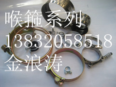 邯郸哪里有专业的不锈钢喉箍_圆管专用不锈钢喉箍