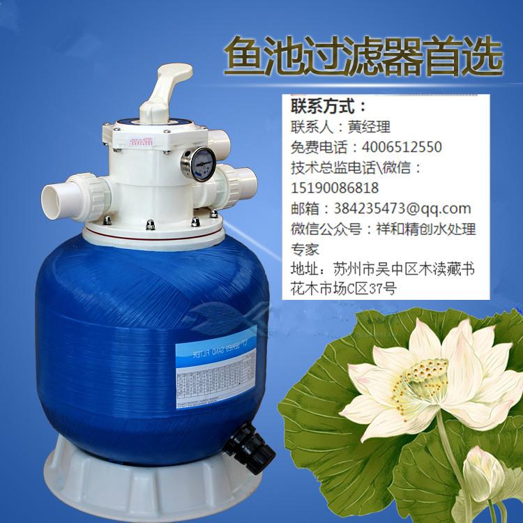 专业的苏州祥和精创净化工程有限公司就是祥和精创净化工程——九江锦鲤鱼池水处理