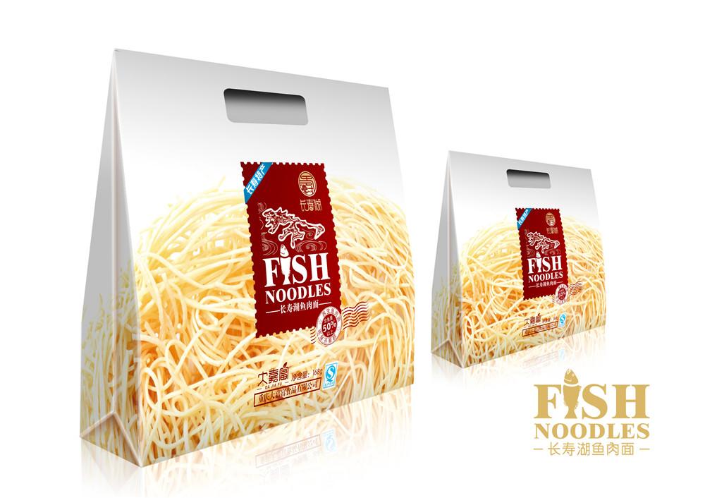 重庆广告设计公司重庆品牌广告设计重庆广告设计策划重庆包装设计公司