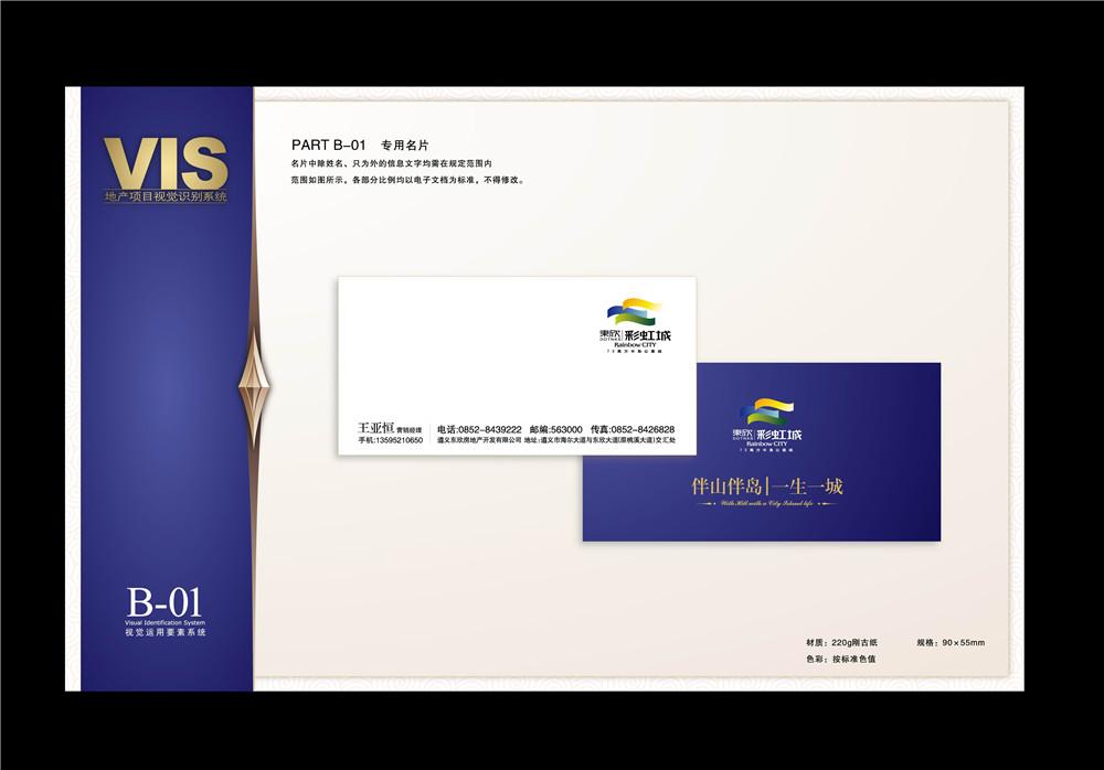 重庆广告设计策划重庆包装设计公司重庆广告包装设计