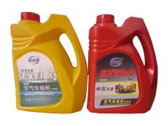 找品质好的空气压缩机专用油当选北京恒润源,山东空气压缩机专用油