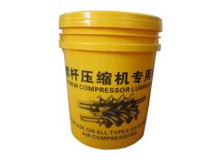 北京市划算的螺杆压缩机专用油【供应】,甘肃螺杆压缩机专用油