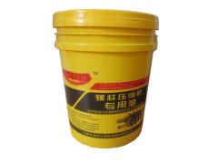 贵州螺杆压缩机专用油——大量供应价位合理的螺杆压缩机专用油