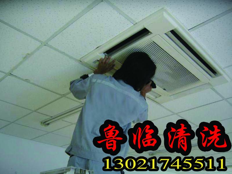 中央空調清洗公司 中央空調清潔費用怎么樣