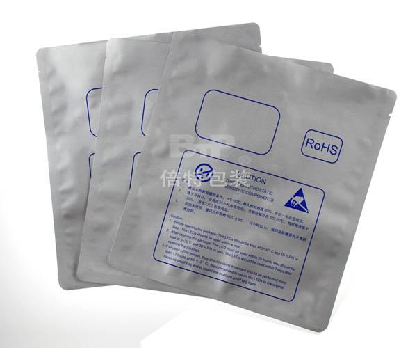 厂家供应防静电铝箔袋