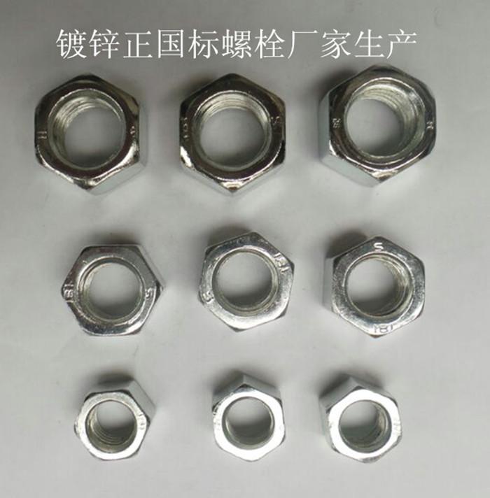 现货供应国标GB52镀锌螺母|专业的GB52镀锌正标螺母公司推荐