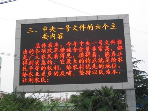 福州led显示屏维修怎样 福州专业的福州led显示屏哪里买