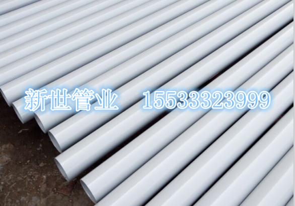 新世管业静电喷涂铸铁管生产厂家