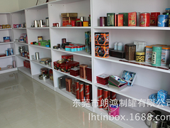 鱼线罐价格 东莞铁罐生产厂家 东莞朗鸿制罐公司