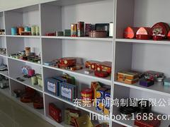 茶叶罐 东莞茶叶罐定做厂家 东莞朗鸿制罐有限公司