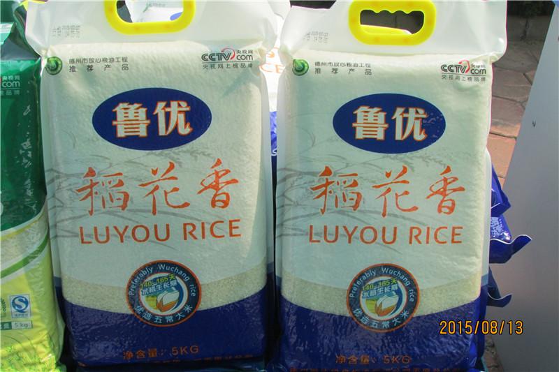 稻花香价格 哪儿有优质的稻花香大米批发市场