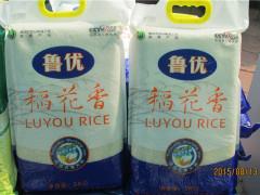 稻花香价格——价位合理的稻花香大米德州供应