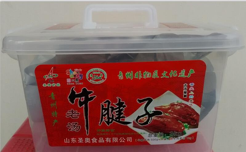 新鲜的塑盒老汤牛腱子-圣奥食品供应物超所值的塑盒老汤牛腱子