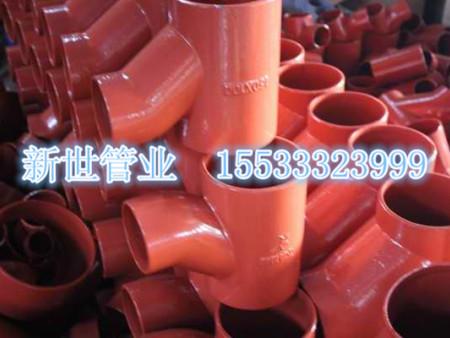 大量供应柔性铸铁排水管件生产厂家