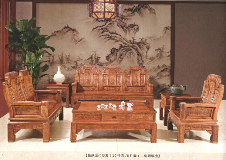 东莞哪里能买到价格合理的鱼跃龙门红木沙发——东莞红木沙发