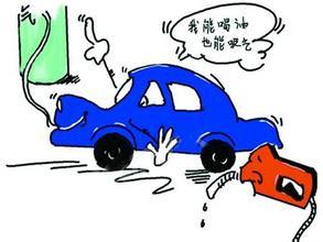 CNG改装重庆格金汽修提供:重庆汽车维修