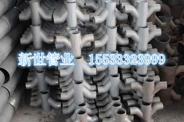 邯郸柔性铸铁排水管件哪家好:供销柔性铸铁排水管件生产厂家
