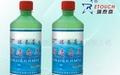 医用消毒液供应厂家—济南豪瑞公司销售各种消毒液【合格认证】