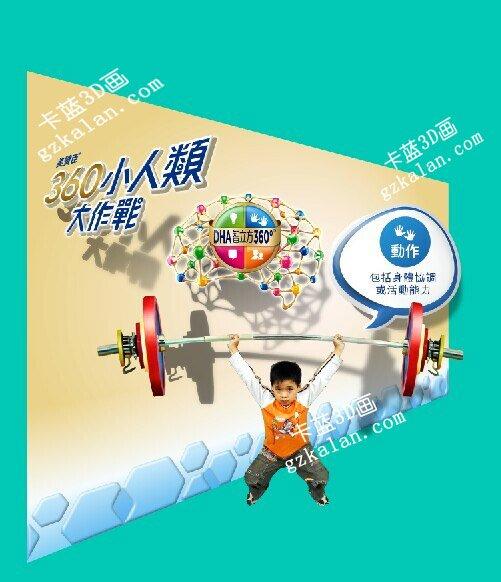 广州喷画3D画设计精品3D地画墙画喷绘制作