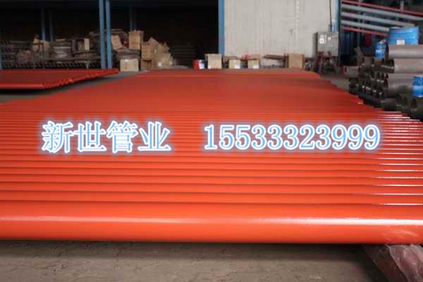 厂家销售静电喷涂铸铁管大量生产