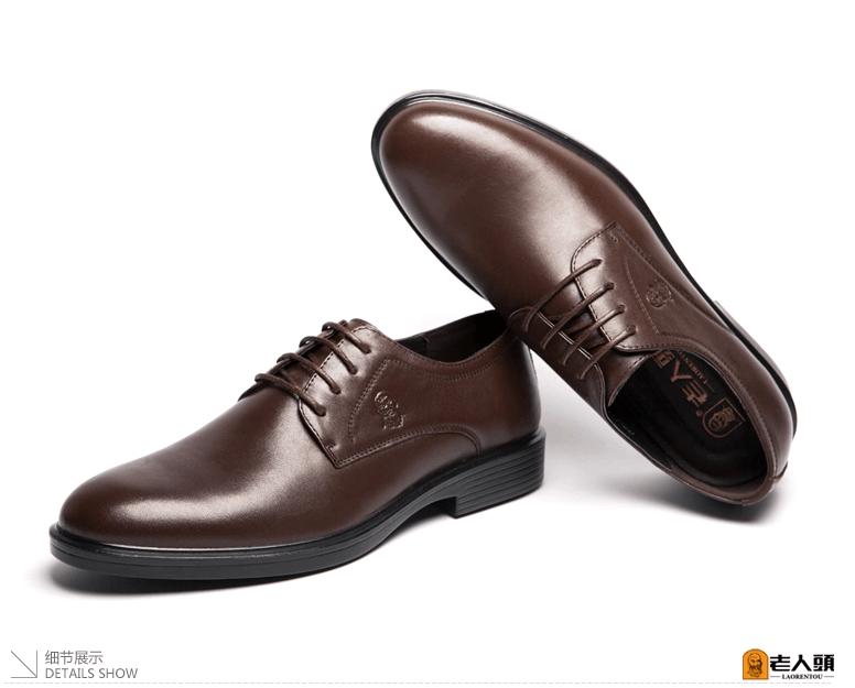 【315推荐】山东专业的商务皮鞋代理—老人头皮鞋品质保证