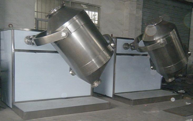 三维混合机、三维混合机报价、三维混合机单价、三维混合机厂家
