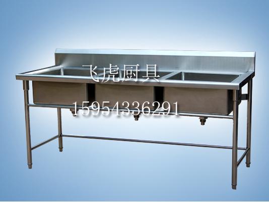 飞虎-滨州不锈钢洗刷池|洗刷池供应商@洗刷池厂家|