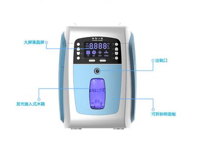 【潜力】迷你家用多功能制氧机 时尚吸氧机家用 多功能吸氧机