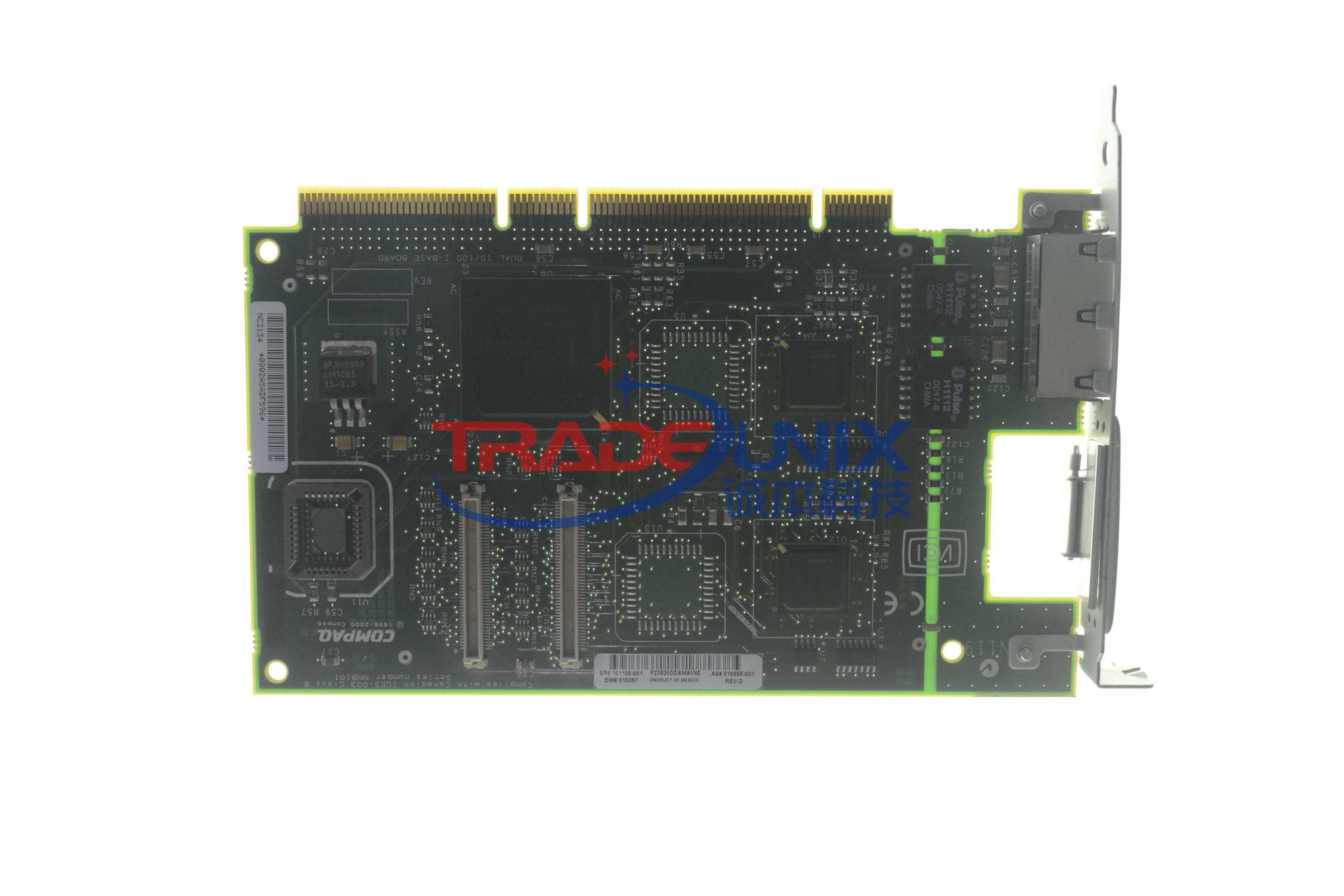 161105-001 HP LOT OF 4 COMPAQ