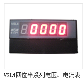 耐用的工业仪表郑州哪里有:江西工业仪表