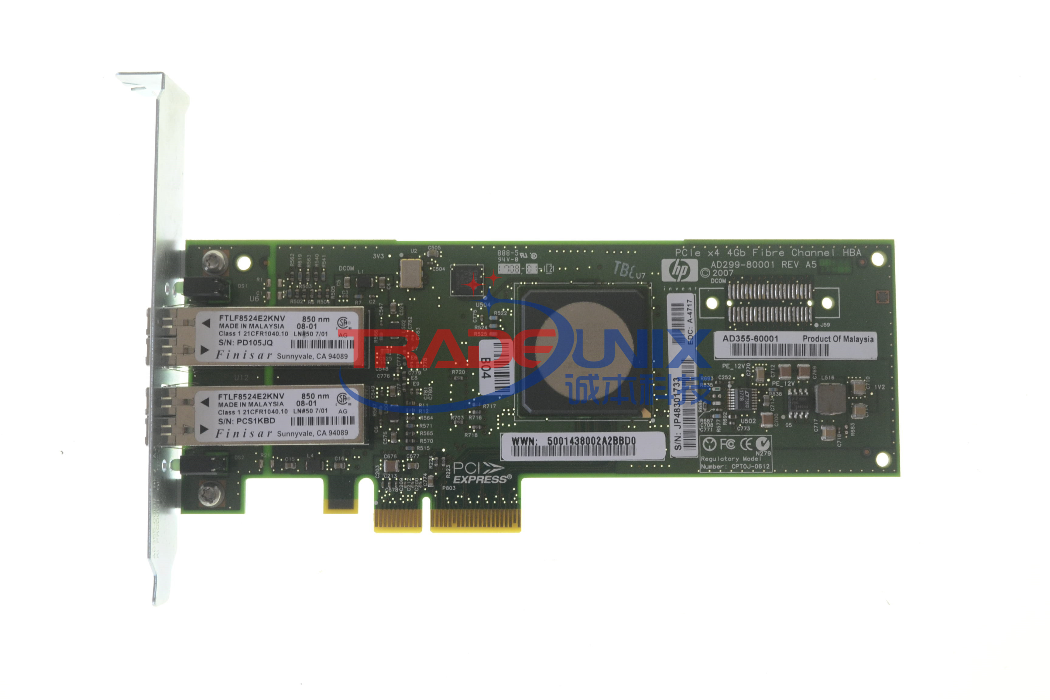 HP 1000Base-T AD337-60001