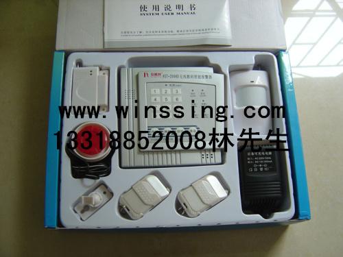 廣州番禺小字板游戲機程序修改公司選擇萬時興不錯